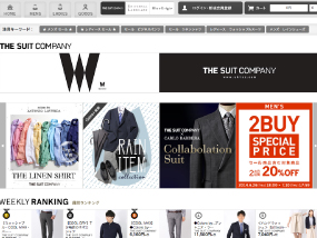 THE SUIT COMPANY ONLINE SHOP