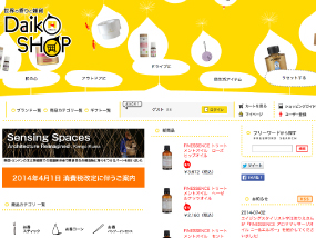 Daiko SHOP