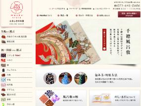 風呂敷のお店 mashu-kyoto