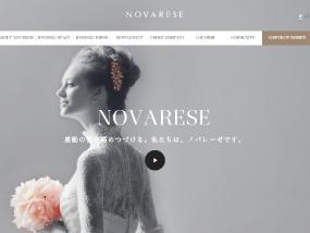 NOVARESE ノバレーゼ