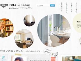 東リのインテリア TOLI-LIFE
