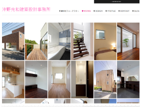 沖野充和建築設計事務所