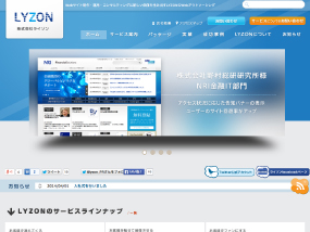http://www.lyzon.co.jp/