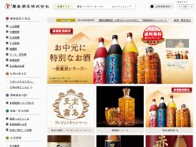 霧島酒造株式会社