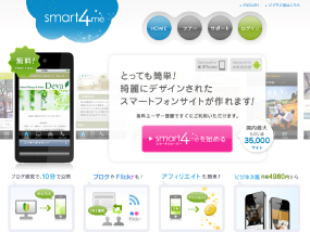 smart4me