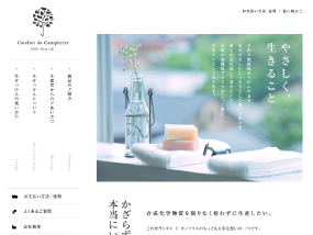 momochi soap