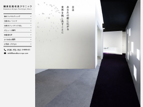 鎌倉近視老視クリニック