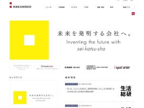 HAKUHODO Inc.