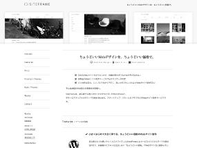 SiteFrame
