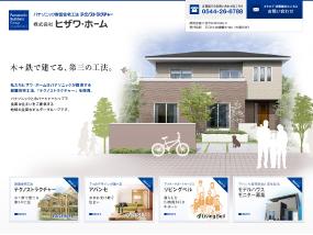 株式会社ヒザワ・ホーム