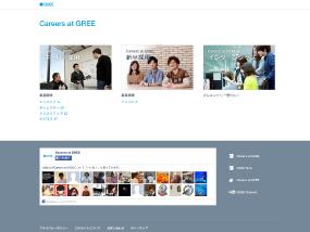 Careers at GREE