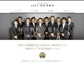 JAZY特許事務所