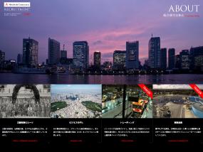 三菱商事 採用サイト