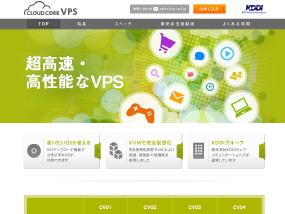 CloudCore VPS