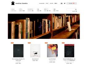 ウェブデザインサンプル nostos books