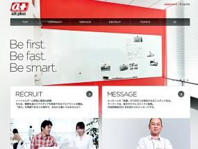 Alt Plus Inc. ウェブデザインサンプル