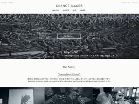 CHANCE MAKER ウェブデザインサンプル