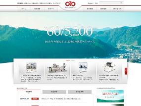 ウェブデザインサンプル 株式会社ミノグループ