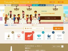 ウェブデザインサンプル Fukuoka Facts