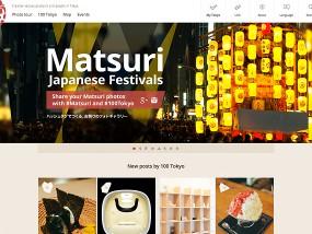 ウェブデザインサンプル 100 Tokyo