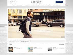 ウェブデザインサンプル BAYFLOW