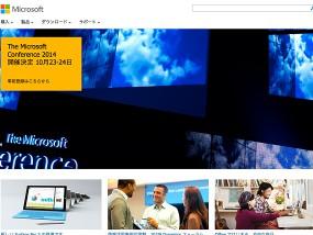 ウェブデザインサンプル 日本マイクロソフト