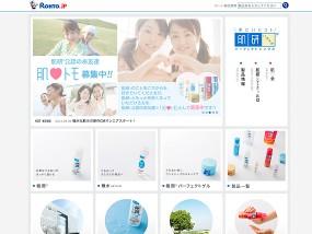 ウェブデザインサンプル 肌研(ハダラボ) | ロート製薬株式会社