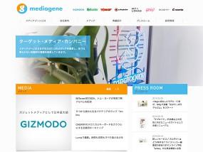 ウェブデザインサンプル メディアジーン