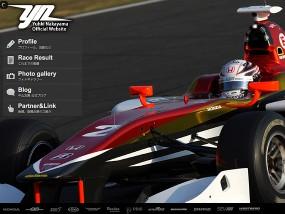 ウェブデザインサンプル レーシングドライバー 中山友貴 – オフィシャルウェブサイト