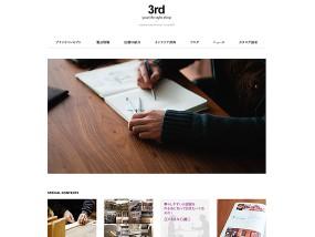 ウェブデザインサンプル オーダー家具の3rd