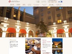 ホテルオークラ東京ベイ ウェブデザインサンプル