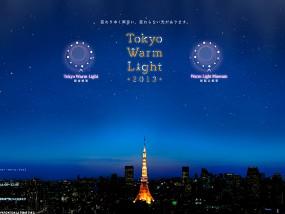 Tokyo Warm Light ウェブデザインサンプル