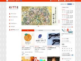 KITTE ウェブデザインサンプル
