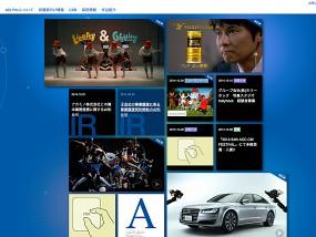 AOI Pro. ウェブデザインサンプル
