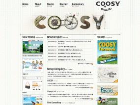 ウェブデザインサンプル COOSY