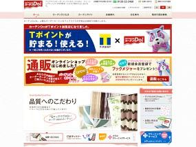 ウェブデザインサンプル カーテンDo!