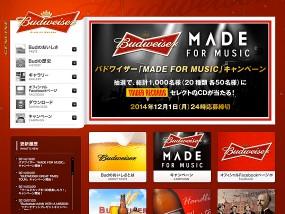 Budweiser ウェブデザインサンプル