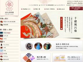 mashu kyoto ウェブデザインサンプル