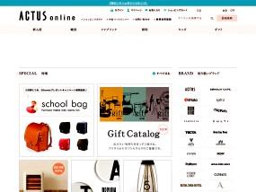 ACTUS online ウェブデザインサンプル