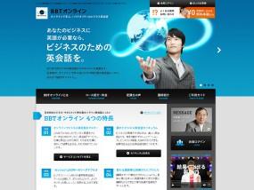BBTオンライン ウェブデザインサンプル