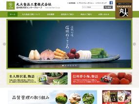 丸大食品工業株式会社