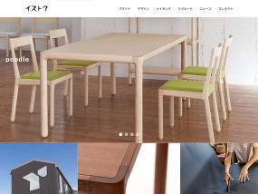 有限会社 椅子徳製作所