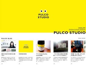 PULCO STUDIO