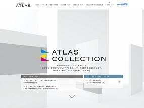 アトラスコレクション