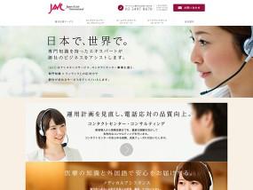 ジャパンアシストインターナショナル株式会社