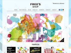 FREES_SHOP