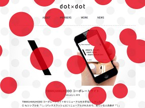 dot by dot inc.