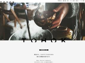 TOHOK