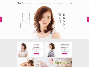 札幌美容室グラン