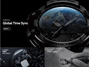 Watch Technologies CASIO